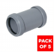 Push Fit Waste Coupling - 32mm Grey - Pack of 5